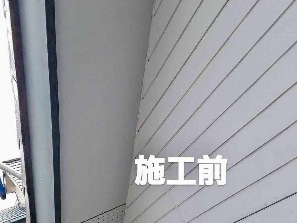 霧除け/破風邪塗装(新潟市内)